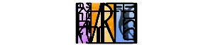 Логотип творческого объединения ARTBUNNY