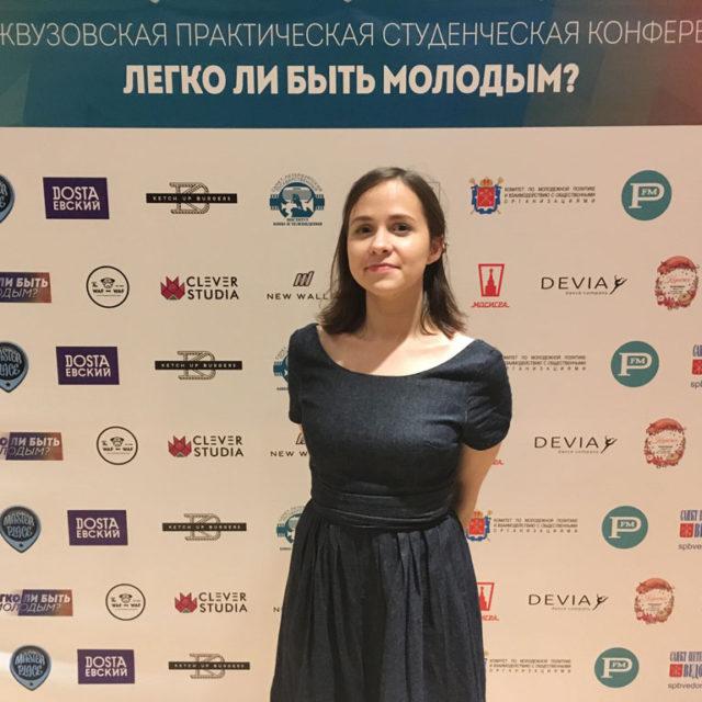 Фролова Катерина в Молодежном Центре Кинематографистов