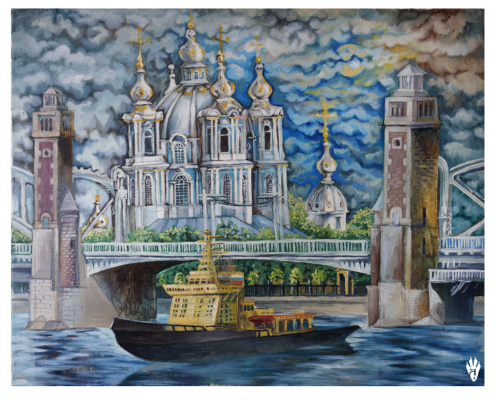 "Bridge of Peter the Great and Smolny Cathedral. ""The air of St. Petersburg"" Ekaterina Frolova"