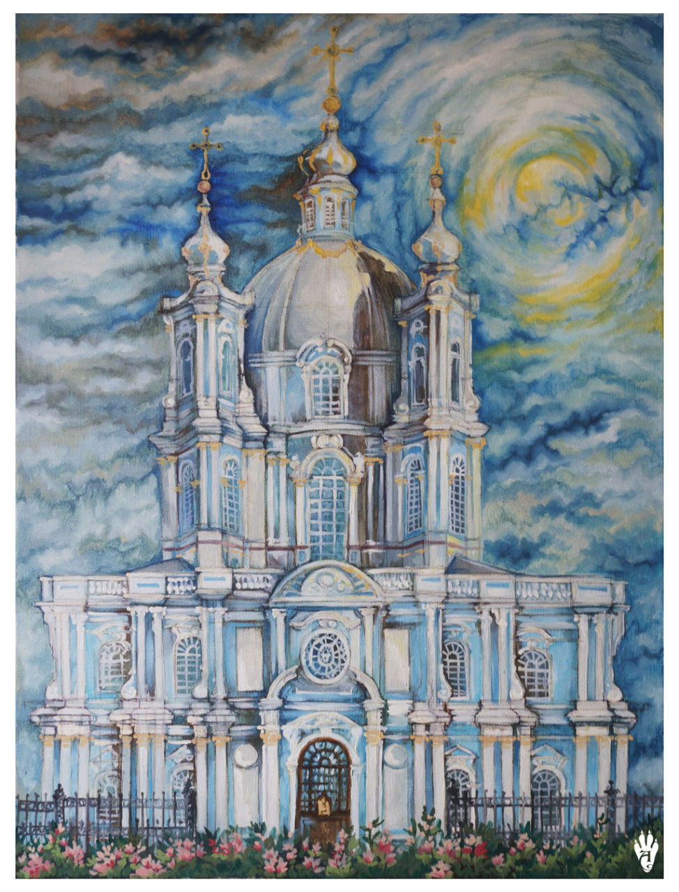 """Smolny Cathedral. """"The Air of Petersburg"""" Ekaterina Frolova"""